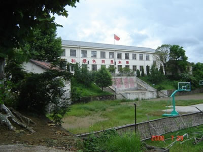 A photo of MeiLin Middle School